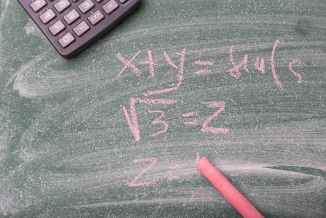 数学(久留米大附設)