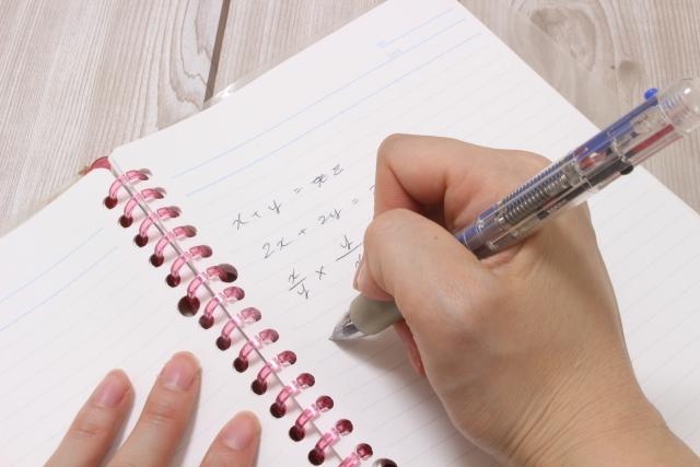 数学(慶應義塾志木)