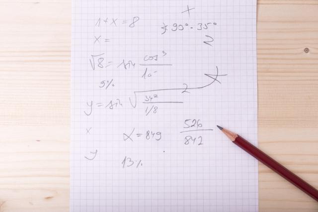 数学(開成)