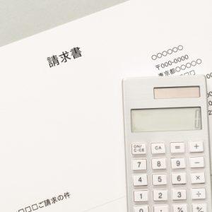 茨城県立高校入試 数学6 解説